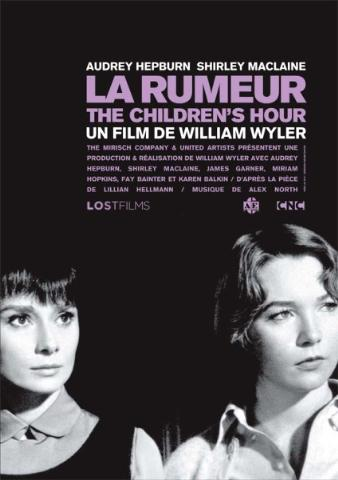 La Rumeur (The Children's Hour) (1961, Samuel Goldwyn)