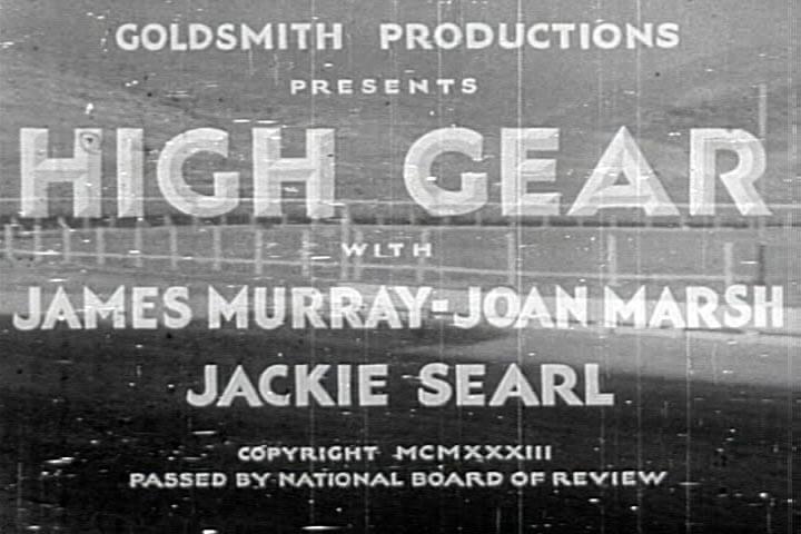 High Gear (1932)