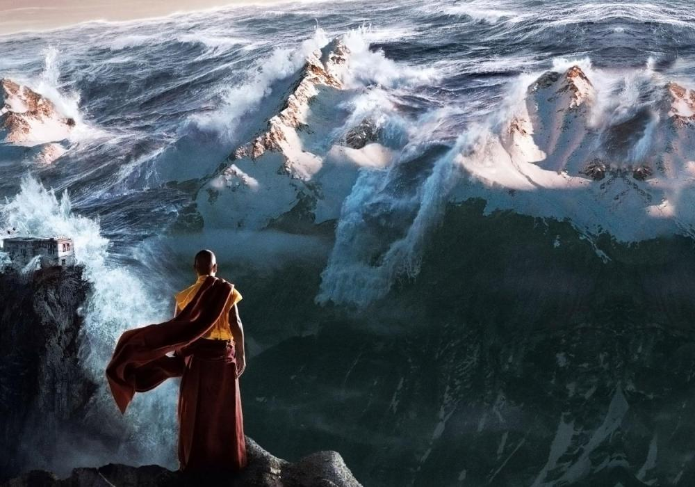 Film Tsunami